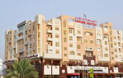 Picture of Safeer Hotel Suites