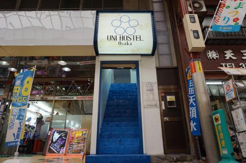 Отель Uni Hostel Osaka 1 звезда Япония