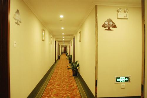 GreenTree Inn Jiangsu Huaian XuYi Bus Station Business Hotel