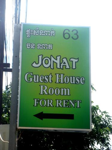 Picture of JoNat Guesthouse