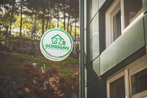 Отель Gonggan Guesthouse 1 звезда Корея, Республика