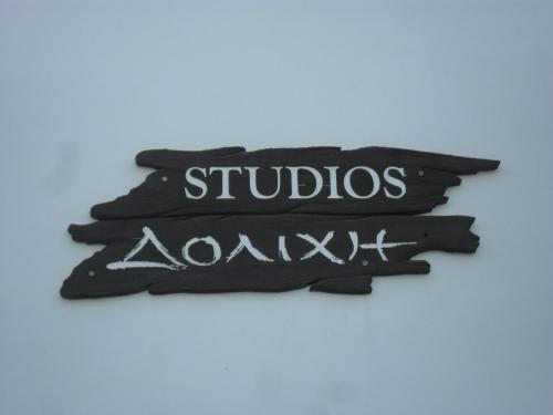 Dolichi Studios