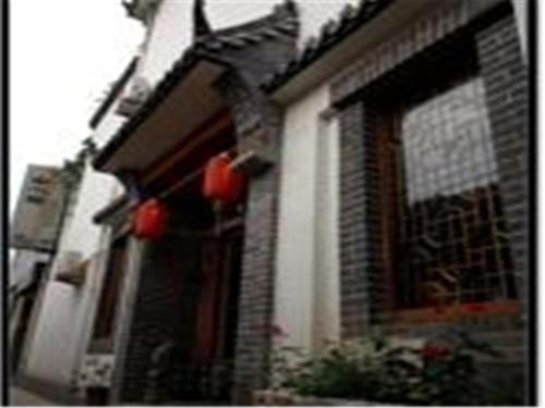 Picture of Tai'an Shanshuiyuan Youth Hostel