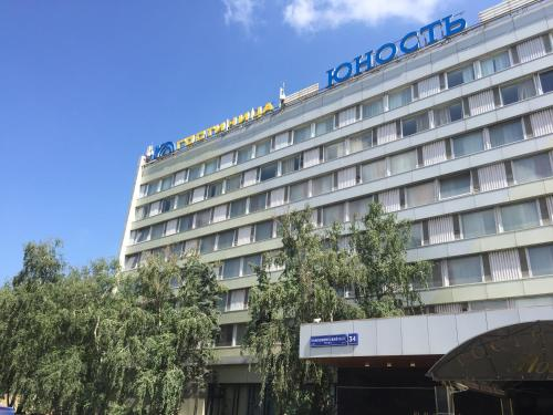 Stay at Yunost Hotel
