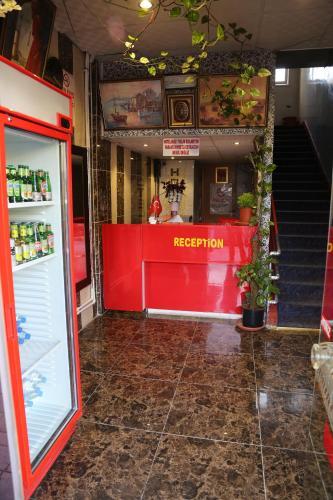 HotelOmur Hotel
