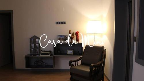 Отель Casa da Mimi 0 звёзд Португалия