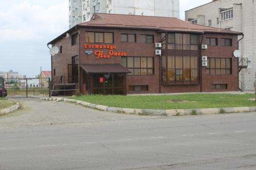Отель NevHotel 0 звёзд Россия