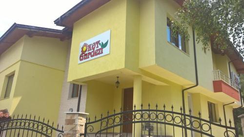 Отель Kot Garden Guest House 0 звёзд Болгария