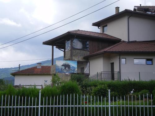 Picture of Hotel Balkana