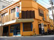 Guest House Kerama In Okinawa