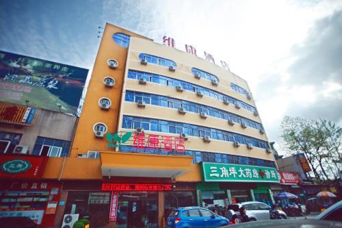 Zhangjiajie Weikang Hotel