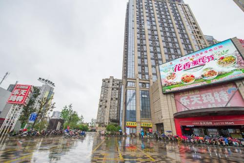 Отель Le You Zhi Jia 0 звёзд Китай