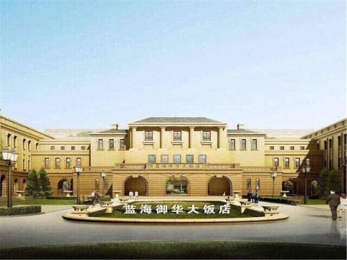 Luxury Blue Horizon Hotel Dongying
