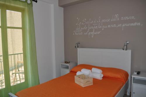 Отель Emy House 0 звёзд Италия
