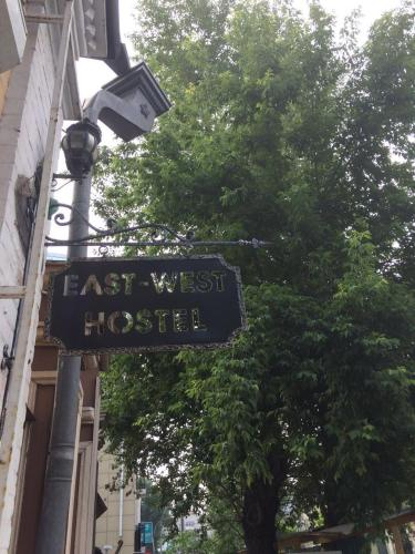 East-West Hostel