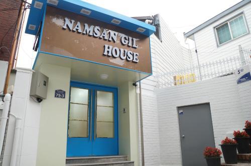 Отель Namsan Gil House 0 звёзд Корея, Республика