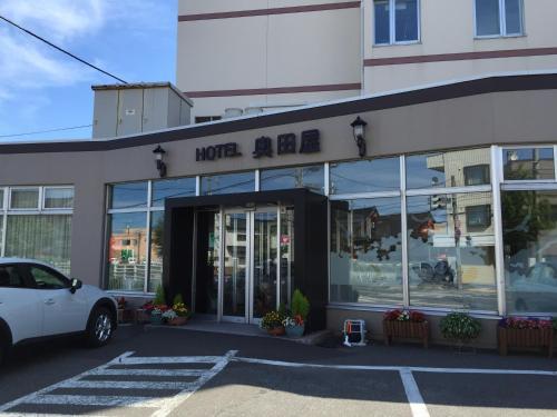 Отель Hotel Okudaya 3 звезды Япония