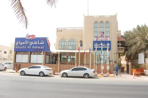 HotelAl Amwaj Hotel