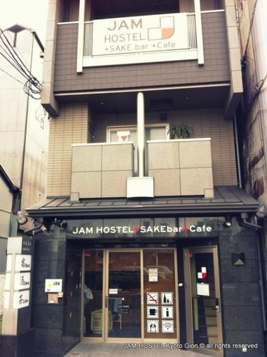 Picture of JAM Hostel Kyoto Gion