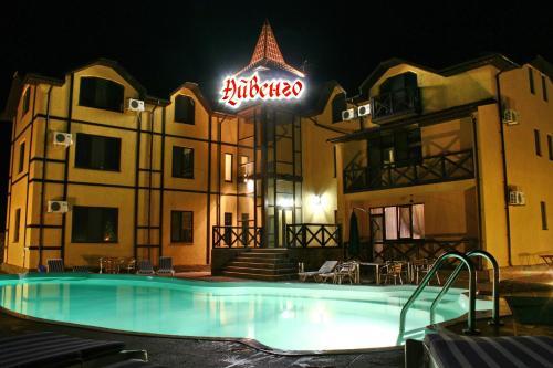 Find cheap Hotels in Ukraine