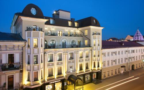 Stay at DoubleTree by Hilton Kazan City Center