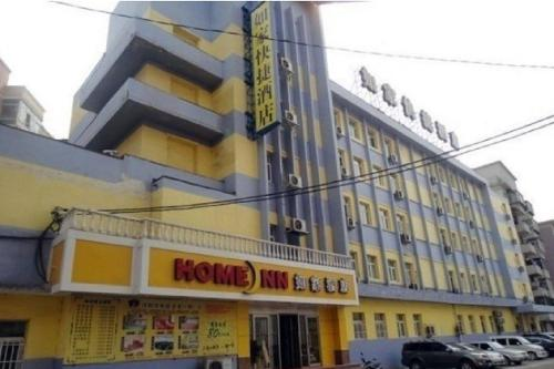 Отель Home Inn Shenyang Laolongkou Winery Longzhimeng 2 звезды Китай