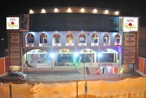 Hotel Srimann Mangalam