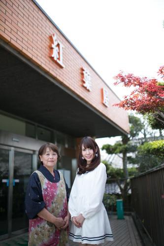 Отель Momijiya 3 звезды Япония