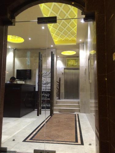 HotelAlrehab Palace 2