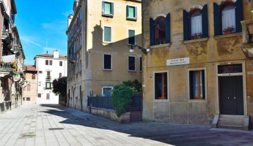 Отель Max & Julia's House 0 звёзд Италия