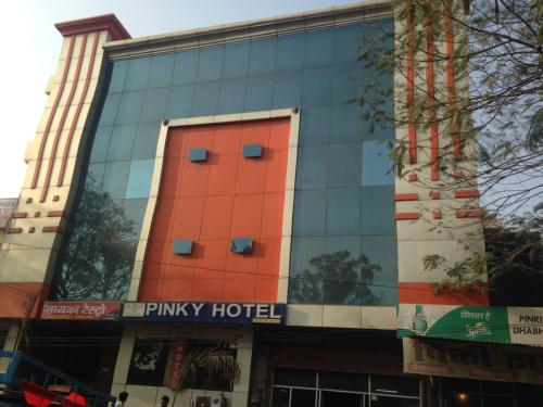 Pinky Hotel