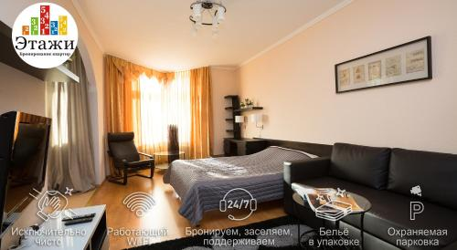 Apartment Ulitsa Bazhova 68 (1)