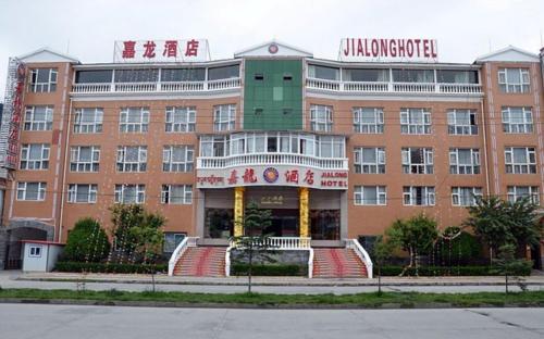 Linzhi Jialong Hotel
