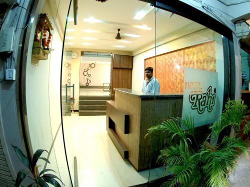 HotelHotel Rahi