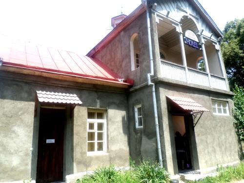 Гостевой дом Сен