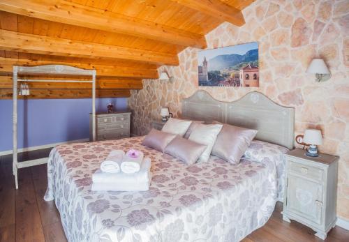 Отель Apartamentos Rurales Millan 0 звёзд Испания