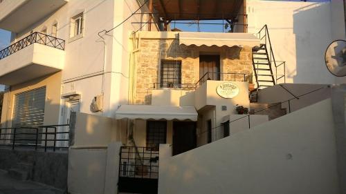 Vintage House Studios Pitsidia
