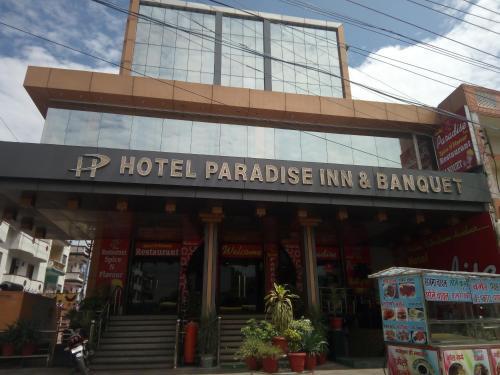 Отель Hotel Paradise Inn 2 звезды Индия