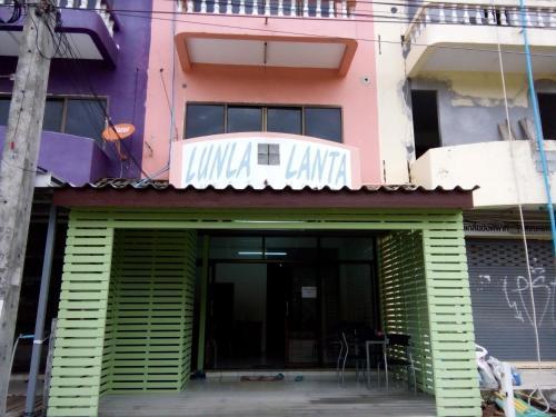 Отель Lunla Lanta - Koh Lanta 0 звёзд Таиланд