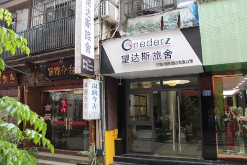 Picture of Onederz Hostel Hangzhou