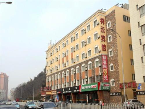 Отель Xiangyun Hotel 3 звезды Китай