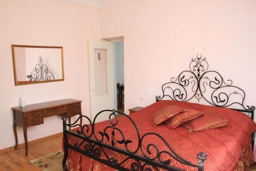 Курортный отель Arzni 1