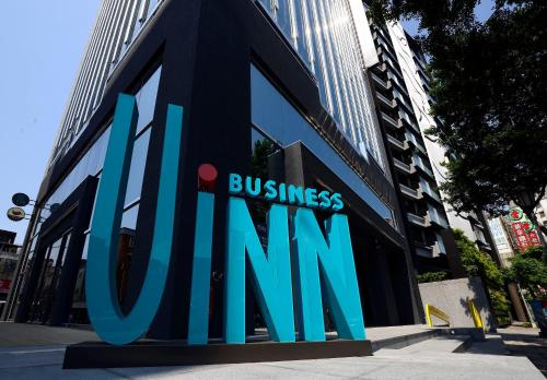 Uinn Business Hotel-Shihlin