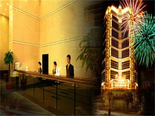 Отель Skyline Plaza Hotel Guangzhou 4 звезды Китай