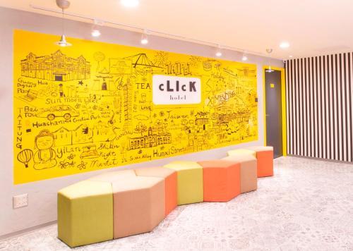 Отель Click Hotel 3 звезды Тайвань (Китай)