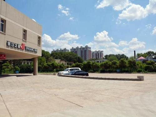 Отель Jinjiang Inn Siping Pingdong Road Wada Square 3 звезды Китай