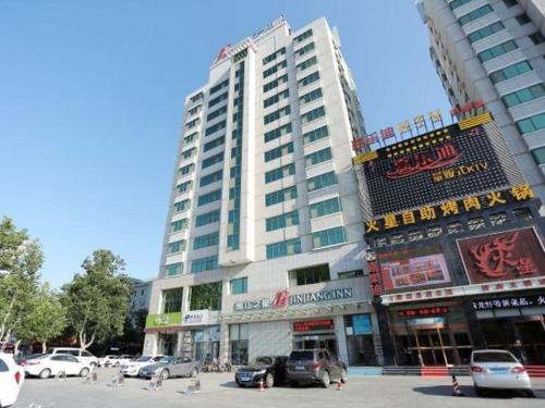 Jinjiang Inn Weihai Rongcheng Chengshan Avenue High-speed Railway Station