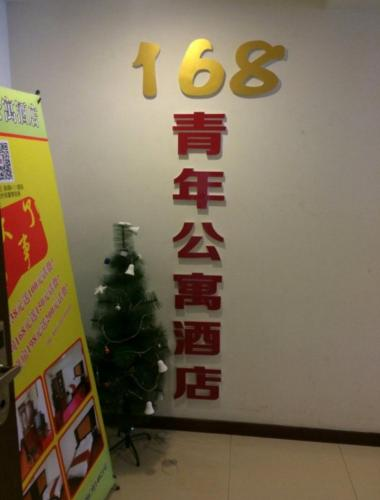 Picture of Xi'an 168 Youth Apartment