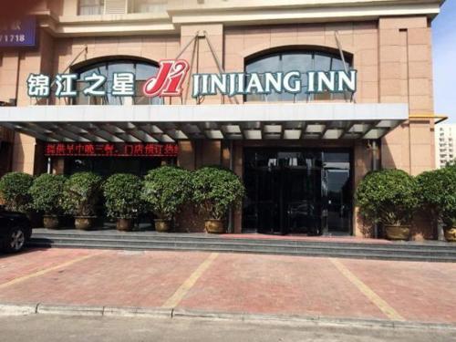 Отель Jinjiang Inn Tianjin Wuqing Jingjin Road 3 звезды Китай