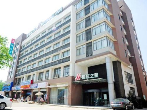 Отель Jinjiang Inn Huaian Economic Development Zone 3 звезды Китай